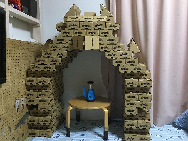 段ブロック017