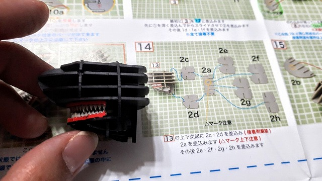 3Dペーパーパズルホオジロザメ009