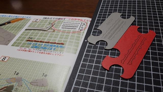 3Dペーパーパズルホオジロザメ004
