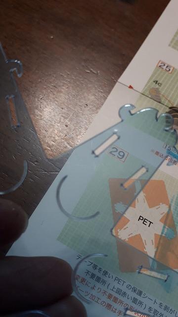 3Dペーパーパズルホオジロザメ016