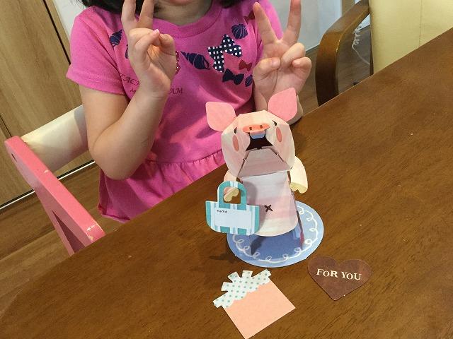 hacomo mini 工作キット012